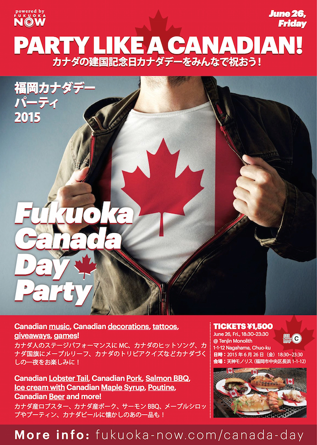canada day back cover