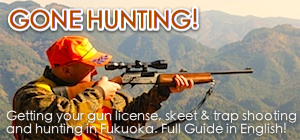 Hunting-Banner-idea1-1-11