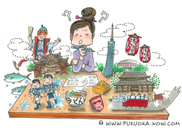 fn182 fukuoka topic (1)