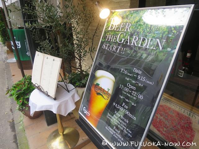 the garden beer garden 019