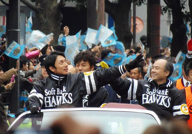 softbankhawksvictoryparade