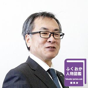 中村学園大学流通科学部 准教授 前 嶋 了 二