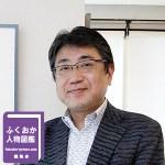 一般社団法人Eまちlab  田中正則 代表理事