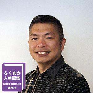 津屋崎ブランチLLP代表 山 口 覚