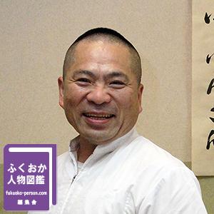 福岡市和菓子組合 理事長 株式会社富貴 代表取締役社長   松 本  弘