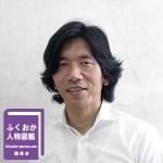 株式会社SAITO 代表取締役社長 斉藤昌平
