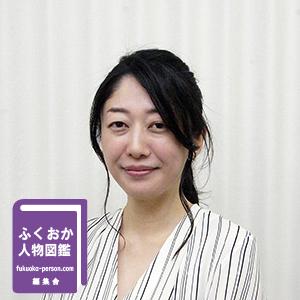 福岡地域戦略推進協議会 マネージャー 片田江由佳