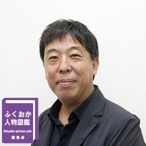 【画像】賀村研@ふくおか人物図鑑