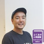 株式会社ブルースカイ 代表取締役 貞末真吾
