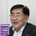 株式会社富士経営 代表取締役 崎田松男