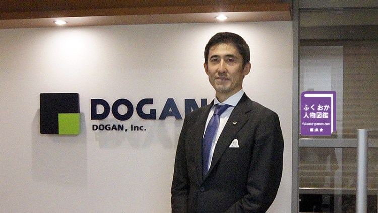 【画像】株式会社ドーガン 代表取締役社長  森大介