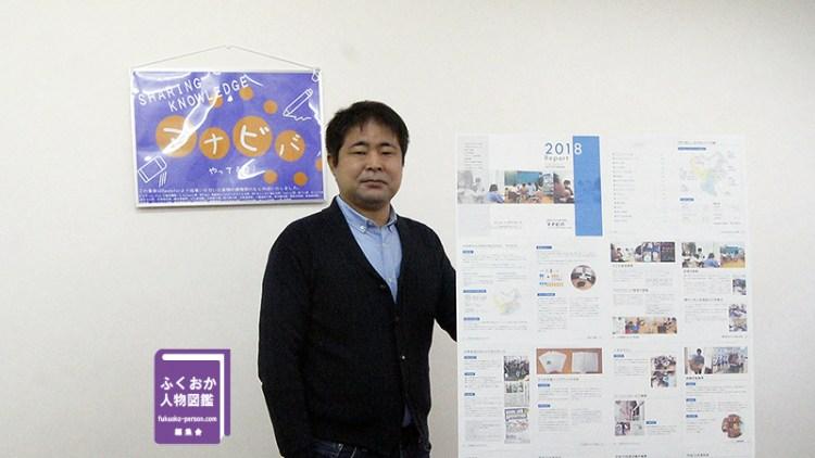 【画像】特定非営利法人いるかねっと 代表理事 田口吾郎