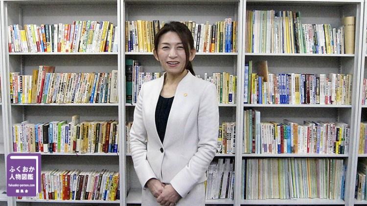 【画像】一般社団法人福岡県中小企業診断士協会 会長 梅山香里
