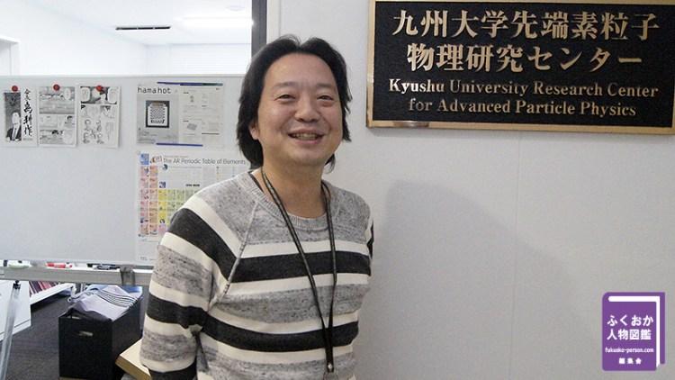 【画像】サイエンスカフェ@ふくおか 運営者 九州大学先端素粒子物理研究センター 准教授 吉岡瑞樹