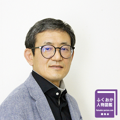 【画像】筑紫女学園大学 教授 谷口博文