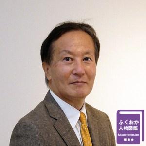 【画像】九州大学大学院経済学府産業マネジメント専攻 教授 星野裕志