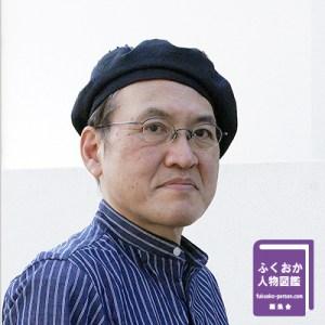 【画像】漫画家 兼 漫画系専門学校・短大講師 渋田武春