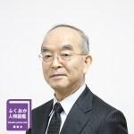 【画像】福岡コミュニケーションセンター 代表 赤峰美則