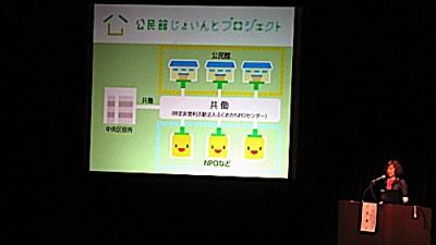【画像】 NPO法人ふくおかNPOセンター 代表 古賀桃子