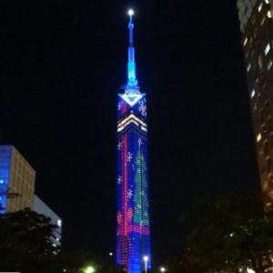 福岡タワーイベント