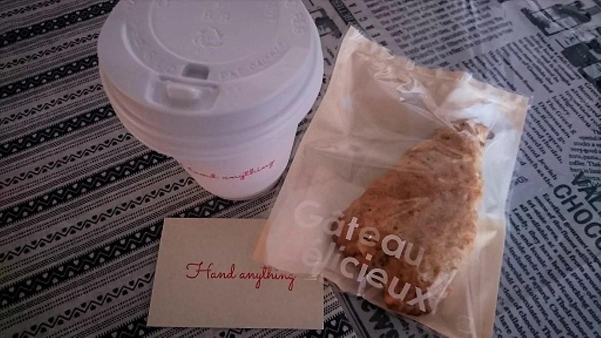 自転車移動喫茶Hand anything(ハンドエニシング)
