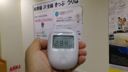 Tokyo Station is more contaminated than mandatory evacuating zone in Fukushima
