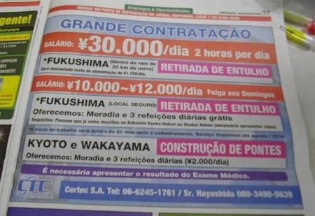 Fukushima worker hunting from overseas