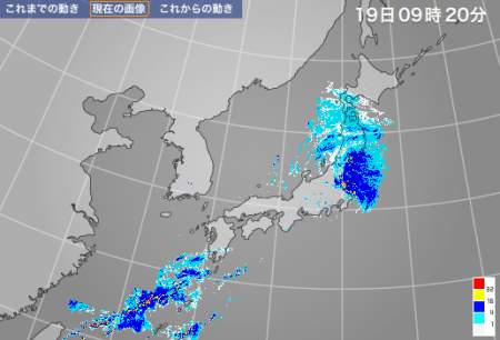 [Now] Typhoon 04 is hitting Fukushima