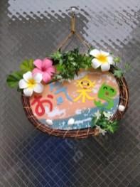 玄関のウェルカムボードの写真 一般社団法人お気楽島/生活介護 お気楽島