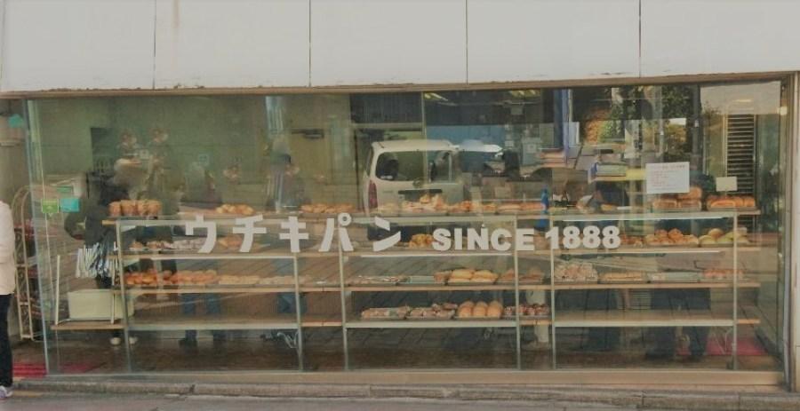ウチキパンは1888年創業の歴史あるパン屋