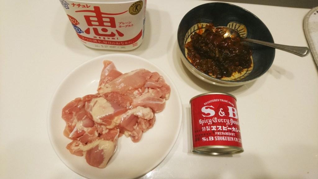 タンドリーチキン【はんごろし風】:材料