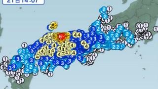 鳥取県中部で地震!最大震度6弱 福岡への影響は?