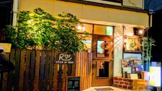 【福岡・西新城西】ROJY (ロジィ) カレーの種類が豊富でおすすめ隠れ家カレー屋さん