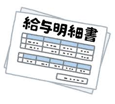 20161126_kyuuyo