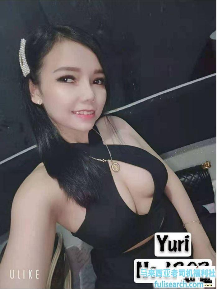 蒲种星夜城 按摩口爆水床全套服务 Yuri