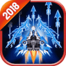 Space Shooter Galaxy Attack 1.209 MOD APK [Unlimited Edition]