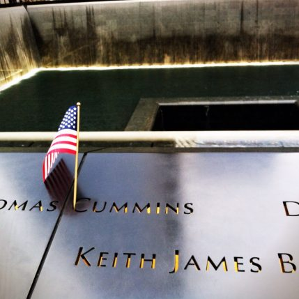 World Trade Center Memorial I