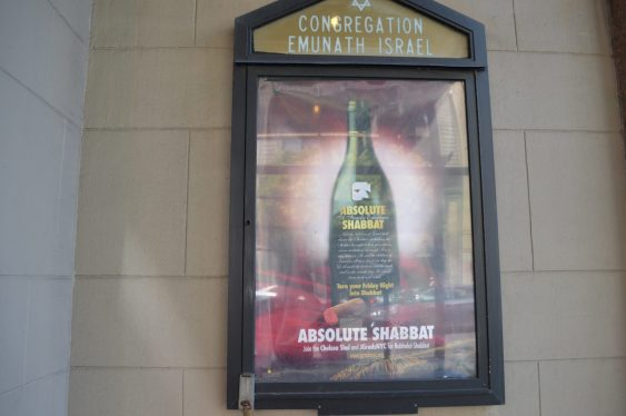 Congregation Emunath Israel: Absolute Shabbat