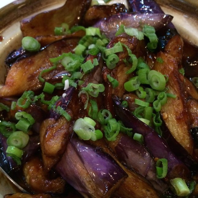 Pork and Eggplant