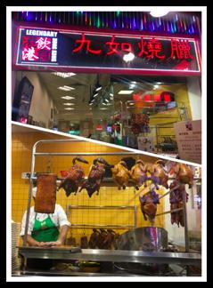 Ducks at Legendary Hong Kong