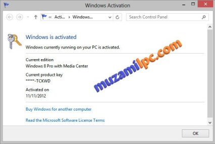 Window 7 Ultimate Crack Plus Product Key For 32/64-bit 100% Working