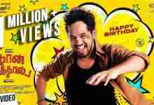 Happy Birthday Song In Tamil