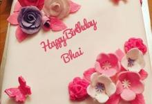 Happy Birthday Song For Bhai Mp3 Download