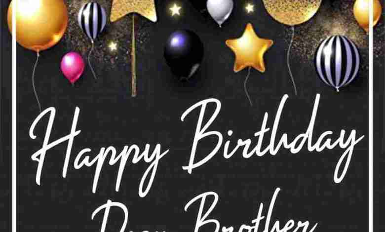Happy Birthday Song For Brother Mp3 Download