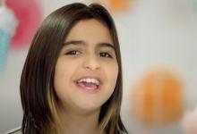 Arabic Happy Birthday Song Mp3 Download