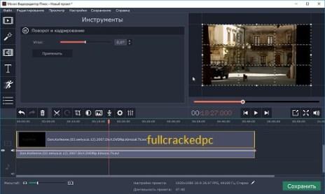 Movavi Video Suite 21.1.0 Crack + Key Latest Version Download 2021