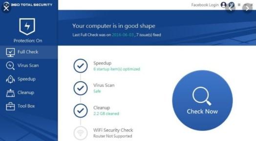360 Total Security 10.6.0.1314 Crack Premium + License key 2020