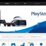 PlayStation VRの全世界累計実売台数が91万5千台を突破!ソニーから初の公式発表