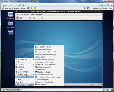 VMware Player 14.1.3.9474260 Serial Key + Crack Full Download
