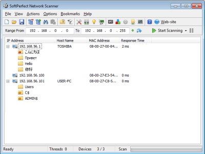 SoftPerfect Network Scanner 7.2.2 Crack + Keygen Full Version